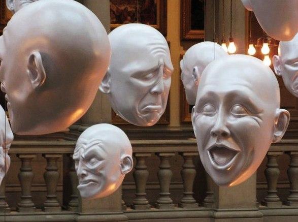 Музей эмоций